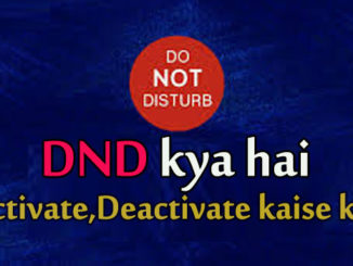 What-is-DND-in-Hindi