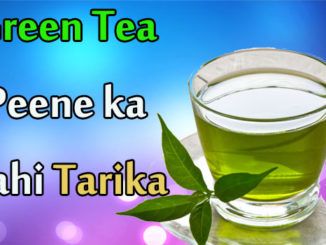 green tea peene ke fayde