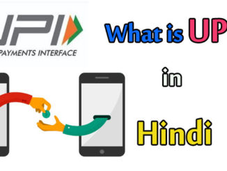 what is upi in hindi