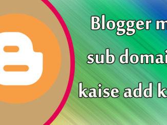 Blogspot me sub domain kaise add kare
