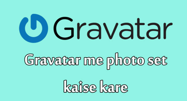 Gravatar Par Photo Kaise Upload Kare