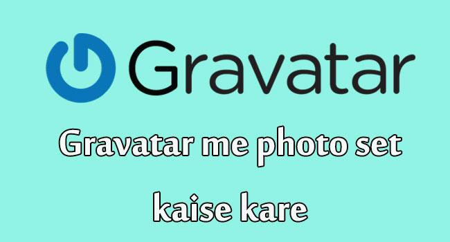 Gravatar Par Photo Kaise Upload Kare