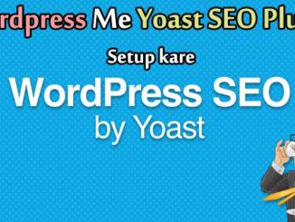 Wordpress Me Yoast SEO Plugin kaise set kare