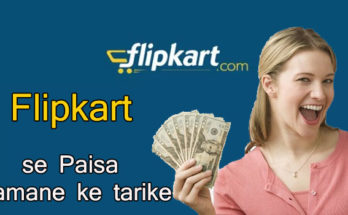 flipkart affiliate-program-hindi