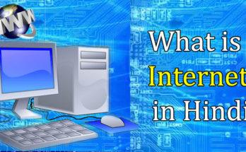 internet ki jankari hindi me