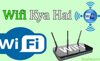 wifi full form and meaning