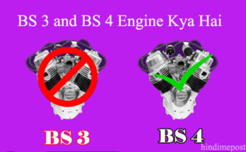 bs3 and bs4 fuel vehicles means in hindi