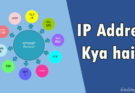 what is ip internet protocol in hindi