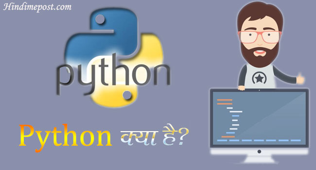 What is Python programming language in Hindi