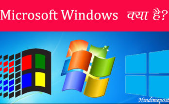 what is Microsoft windows in Hindi